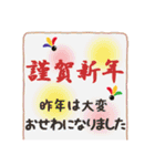 まいこはん♥お正月どすぇ【亥年】(個別スタンプ:05)