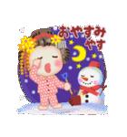 まいこはん♥お正月どすぇ【亥年】(個別スタンプ:36)