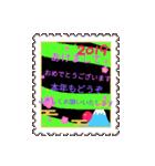 Ahappynewyear1(個別スタンプ:01)