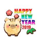 年末年始に使える★瓜坊スタンプ★お正月(個別スタンプ:01)
