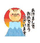 年末年始に使える★瓜坊スタンプ★お正月(個別スタンプ:02)