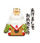 年末年始に使える★瓜坊スタンプ★お正月(個別スタンプ:03)