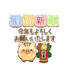 年末年始に使える★瓜坊スタンプ★お正月(個別スタンプ:05)
