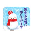 年末年始に使える★瓜坊スタンプ★お正月(個別スタンプ:21)