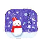 年末年始に使える★瓜坊スタンプ★お正月(個別スタンプ:24)