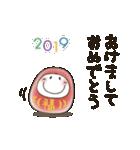 まるぴ★の動く年末年始(個別スタンプ:02)
