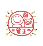まるぴ★の動く年末年始(個別スタンプ:03)