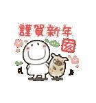 まるぴ★の動く年末年始(個別スタンプ:04)