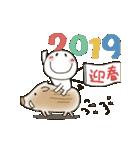 まるぴ★の動く年末年始(個別スタンプ:06)