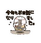 まるぴ★の動く年末年始(個別スタンプ:07)