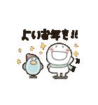 まるぴ★の動く年末年始(個別スタンプ:08)