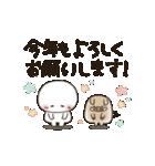 まるぴ★の動く年末年始(個別スタンプ:09)