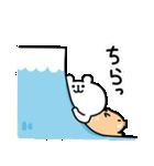 ゆるくま 2019年賀(個別スタンプ:03)