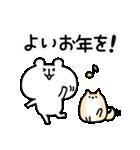 ゆるくま 2019年賀(個別スタンプ:16)
