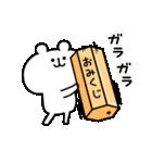 ゆるくま 2019年賀(個別スタンプ:25)