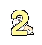 ゆるくま 2019年賀(個別スタンプ:30)