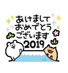 ゆるくま 2019年賀(個別スタンプ:33)