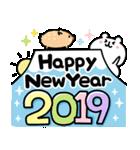ゆるくま 2019年賀(個別スタンプ:37)