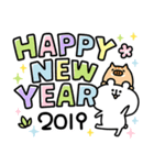 ゆるくま 2019年賀(個別スタンプ:38)