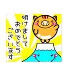 ふうせんうり坊の【お正月スタンプ❤】(個別スタンプ:1)