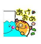 ふうせんうり坊の【お正月スタンプ❤】(個別スタンプ:2)