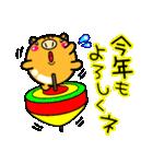 ふうせんうり坊の【お正月スタンプ❤】(個別スタンプ:4)