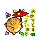 ふうせんうり坊の【お正月スタンプ❤】(個別スタンプ:5)
