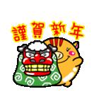 ふうせんうり坊の【お正月スタンプ❤】(個別スタンプ:6)