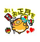 ふうせんうり坊の【お正月スタンプ❤】(個別スタンプ:9)
