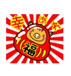 ふうせんうり坊の【お正月スタンプ❤】(個別スタンプ:10)