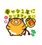 ふうせんうり坊の【お正月スタンプ❤】(個別スタンプ:11)