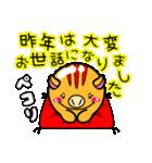 ふうせんうり坊の【お正月スタンプ❤】(個別スタンプ:13)