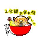 ふうせんうり坊の【お正月スタンプ❤】(個別スタンプ:15)
