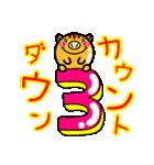 ふうせんうり坊の【お正月スタンプ❤】(個別スタンプ:18)