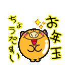 ふうせんうり坊の【お正月スタンプ❤】(個別スタンプ:22)