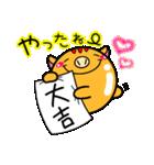 ふうせんうり坊の【お正月スタンプ❤】(個別スタンプ:24)