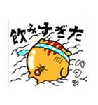 ふうせんうり坊の【お正月スタンプ❤】(個別スタンプ:27)