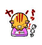 ふうせんうり坊の【お正月スタンプ❤】(個別スタンプ:30)