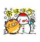 ふうせんうり坊の【お正月スタンプ❤】(個別スタンプ:31)