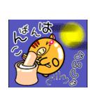 ふうせんうり坊の【お正月スタンプ❤】(個別スタンプ:32)