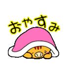 ふうせんうり坊の【お正月スタンプ❤】(個別スタンプ:33)