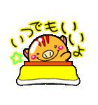 ふうせんうり坊の【お正月スタンプ❤】(個別スタンプ:34)