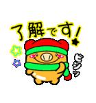 ふうせんうり坊の【お正月スタンプ❤】(個別スタンプ:35)