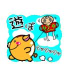ふうせんうり坊の【お正月スタンプ❤】(個別スタンプ:36)