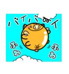 ふうせんうり坊の【お正月スタンプ❤】(個別スタンプ:37)