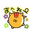 ふうせんうり坊の【お正月スタンプ❤】(個別スタンプ:38)