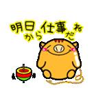 ふうせんうり坊の【お正月スタンプ❤】(個別スタンプ:39)
