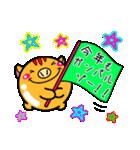 ふうせんうり坊の【お正月スタンプ❤】(個別スタンプ:40)