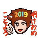 年始限定おっさんスタンプ 2019(個別スタンプ:02)