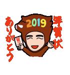 年始限定おっさんスタンプ 2019(個別スタンプ:04)